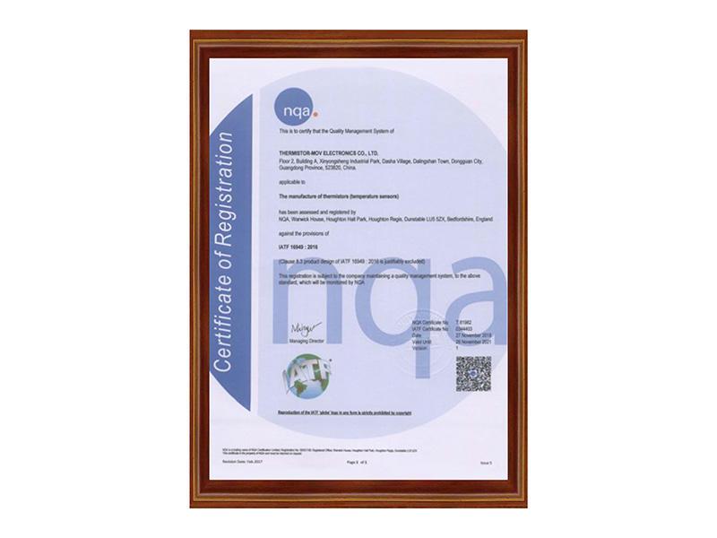Thermistor-Mov Electronics has passed IATF16949 certification