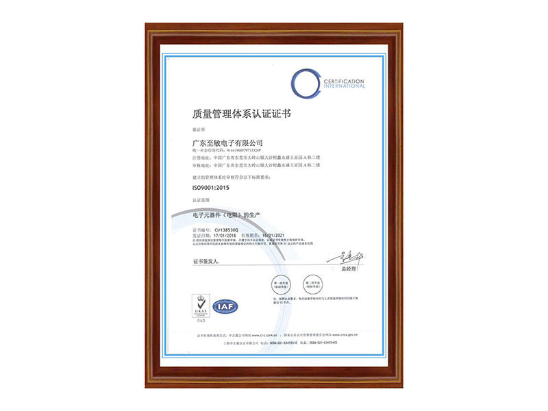 Thermistor-Mov Electronics has been certified by ISO 9001:2015